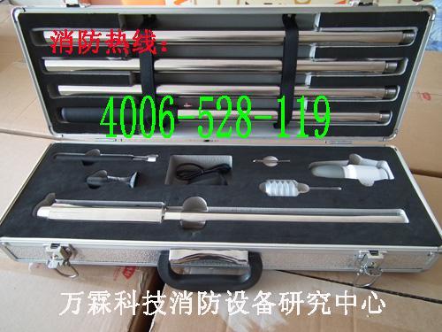 防爆型光电感应烟温火灾探测器试验器(A119-YW)